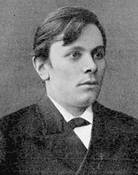 Болотов, Василий Васильевич