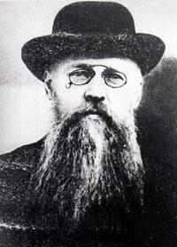 Михаил (Новоселов), мученик