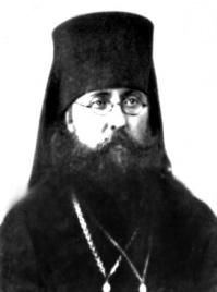 Григорий (Лебедев), епископ Шлиссельбургский, священномученик