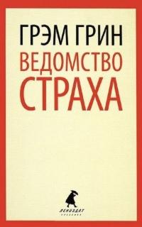 konchali-li-vi-ot-straha-ili-neozhidannostey-russkuyu-studentku-imeyut-dvoe