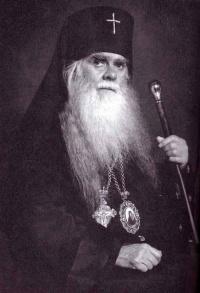 Книга Деяний св. апостолов. Руководство к изучению