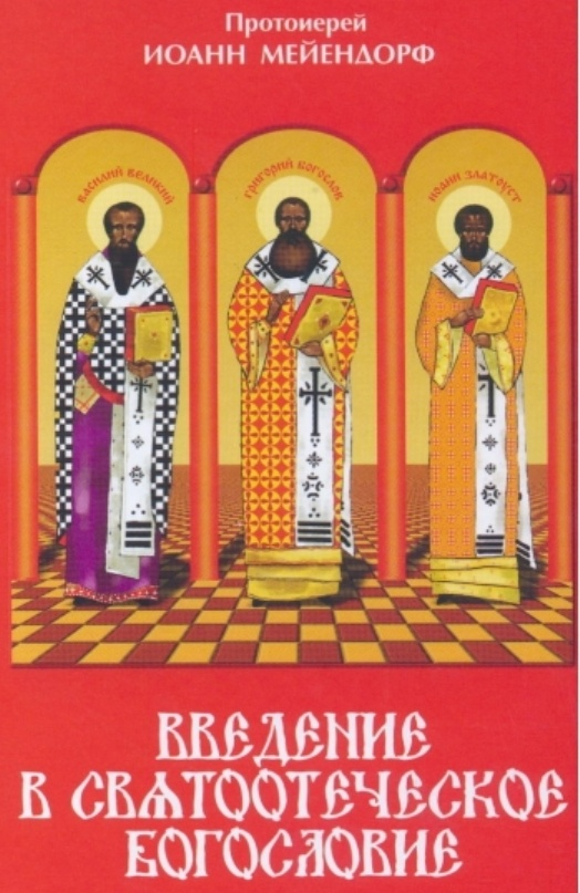 тематические проповеди конспекты