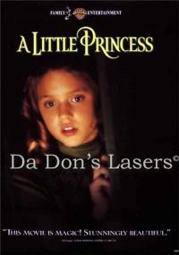 Маленькая принцесса - Маленькая принцесса