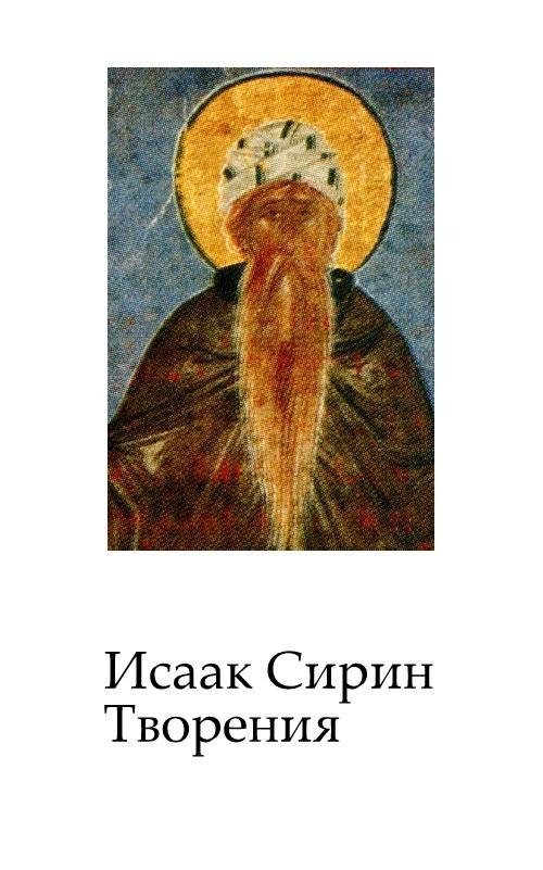 Книга час бога скачать