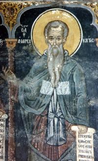 Великий покаянный канон и проповеди
