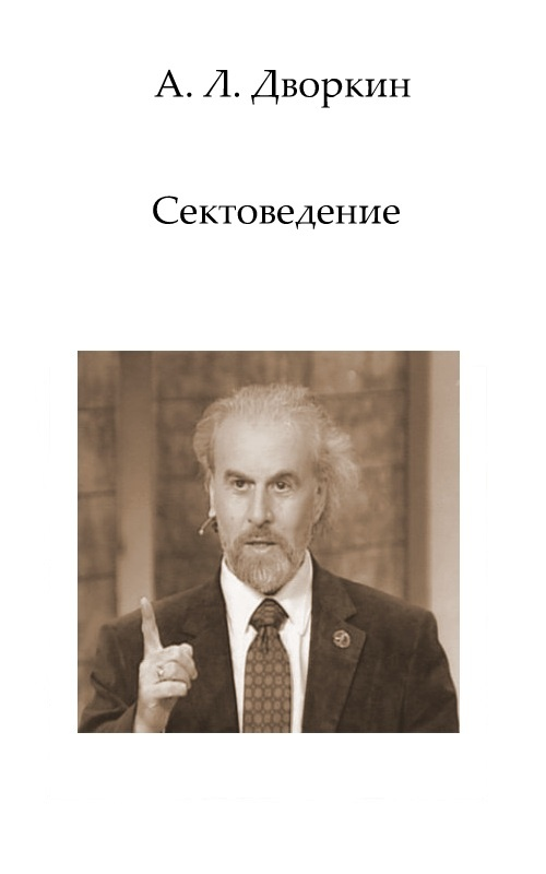 Онлайн частный русский сект в троем
