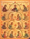 Каноны святых апостолов