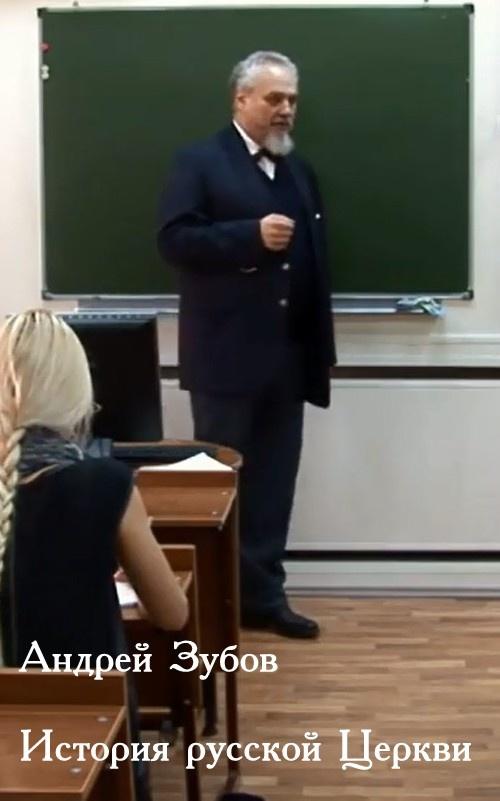 Реально русская украденноя домашка