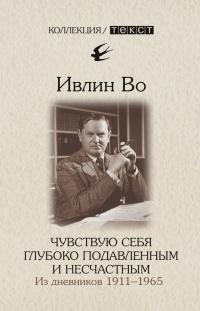 6f5fea57a662 Предание.ру - православный портал