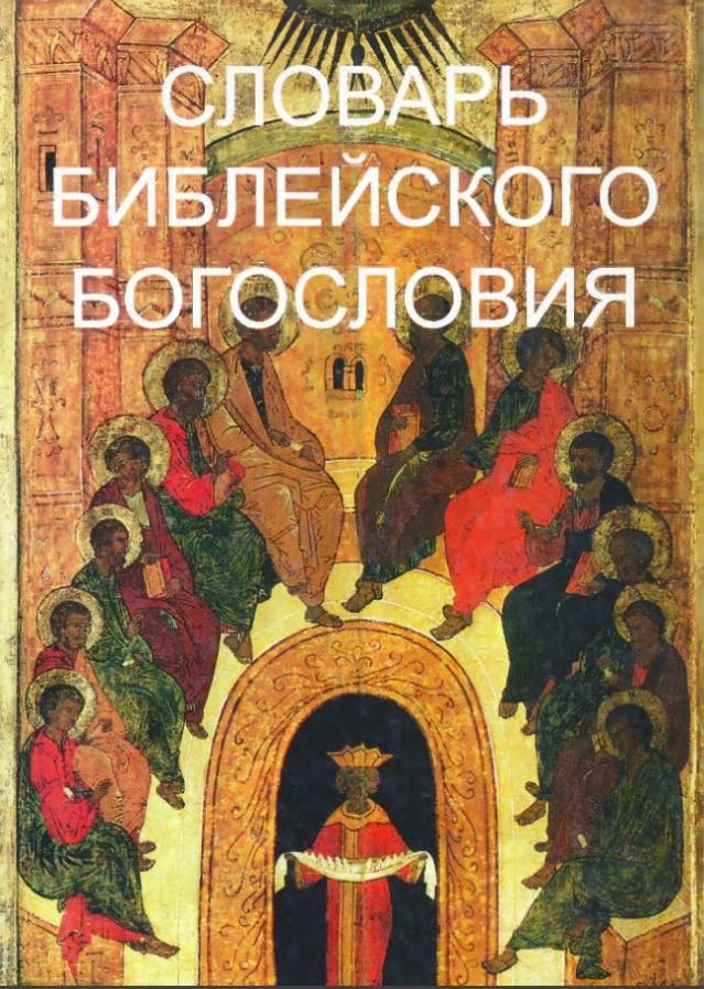 Книги ( на букву «н» ) / православная литература и книги купить.