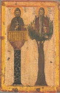 Сборник Палестинской и Сирийской агиологии