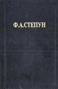 prikolnoe-sochinenie-moya-komnata-na-russkomu-yaziku-6-klass