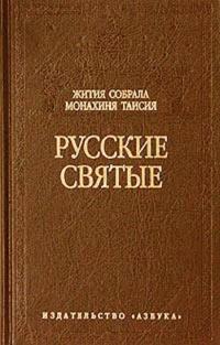 Русские с огромной елдой бдсм