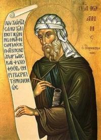 «Точное изложение православной веры», «Три слова в защиту иконопочитания» и другие творения