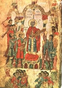 Псалтирь в синодальном переводе