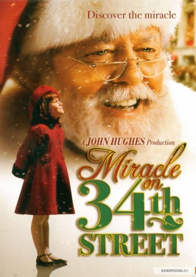 Чудо на 34-й улице (1994)
