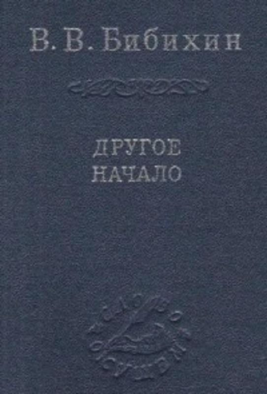 Содержание книги калашниковой зинаиды секреты секса
