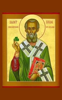 Служба св. Патрику, просветителю Ирландии