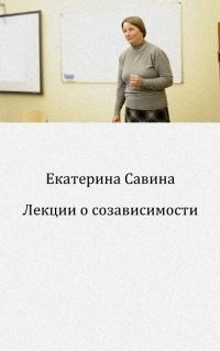 Книга эдгар по золотой жук читать онлайн
