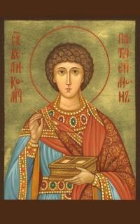 Служба да песнопения великомученику равным образом целителю Пантелеймону