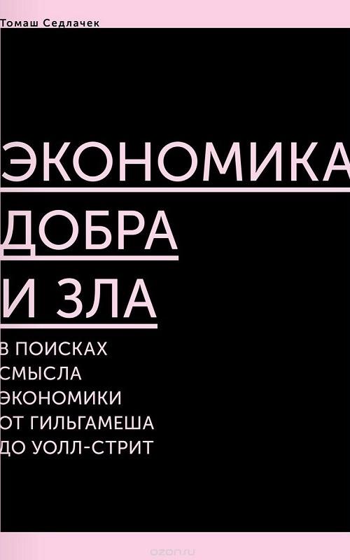 Кто из романа джекрома попадёт в долговременную теряется
