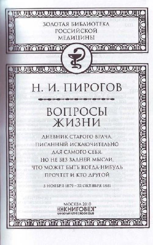 консультация юриста в Воронежском крае