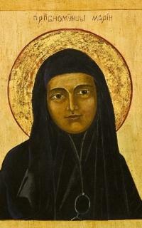 Мать Мария (1891–1945). Духовная биография и творчество